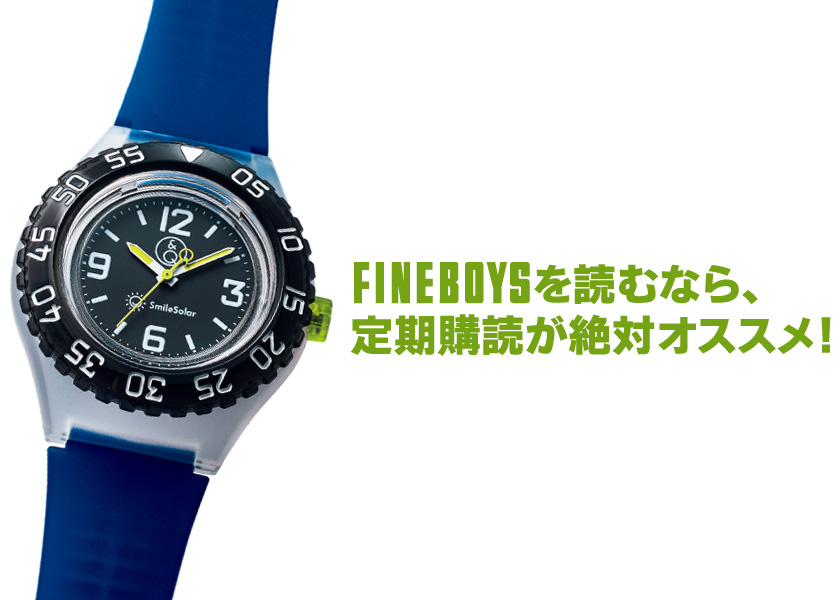 https://fineboys-online.jp/thegear/content/theme/img/org/article/106/main.jpg?t=1523860613
