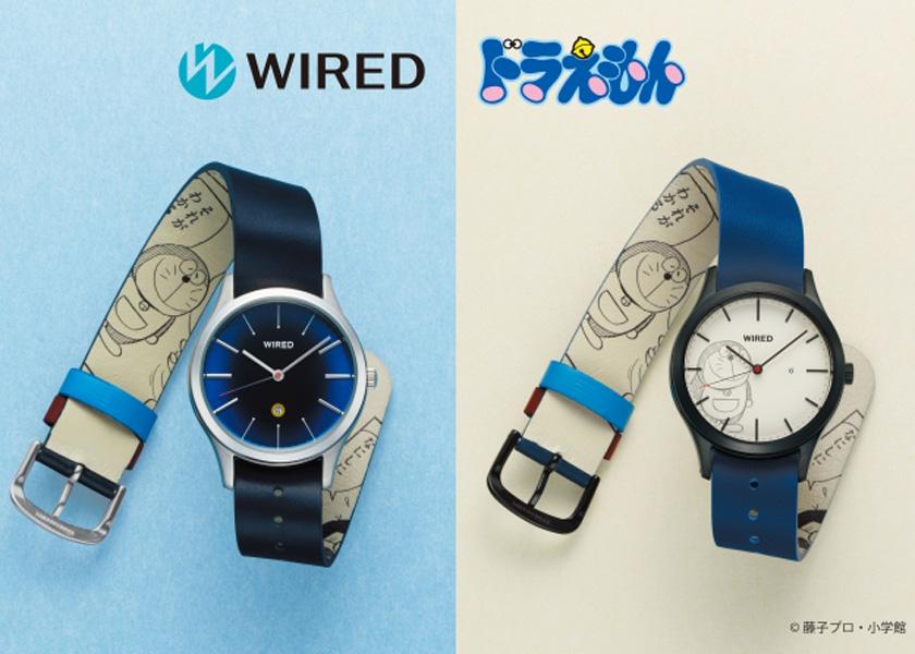 どこよりも早く!「ドラえもん」デザインの腕時計をプレゼント!