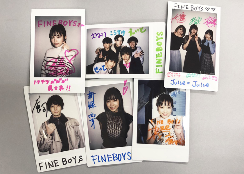 https://fineboys-online.jp/thegear/content/theme/img/org/article/1097/main.jpg?t=1549966082