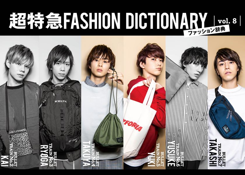https://fineboys-online.jp/thegear/content/theme/img/org/article/1134/main.jpg?t=1550990728