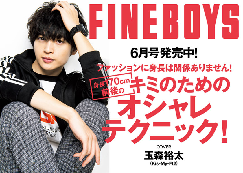 https://fineboys-online.jp/thegear/content/theme/img/org/article/1424/main.jpg?t=1557367918