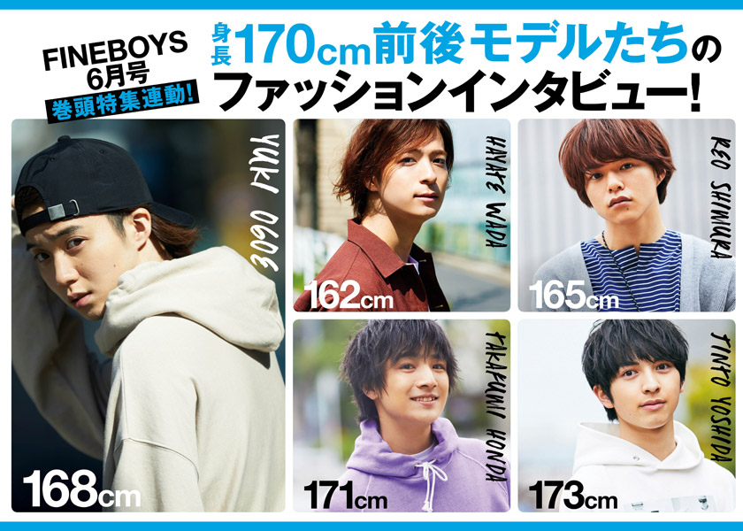 https://fineboys-online.jp/thegear/content/theme/img/org/article/1444/main.jpg?t=1557458866