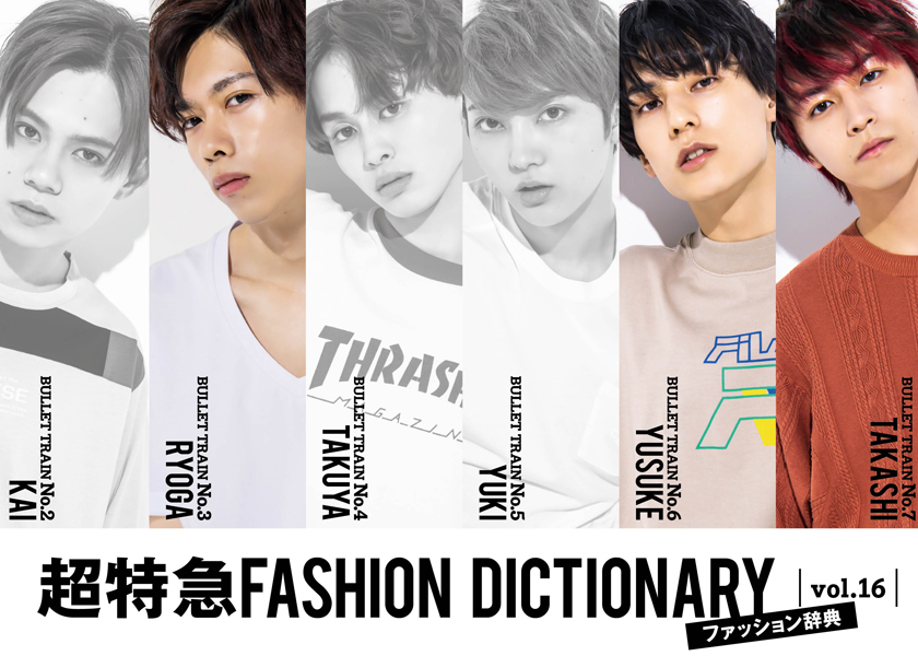 https://fineboys-online.jp/thegear/content/theme/img/org/article/1586/main.jpg?t=1560497147