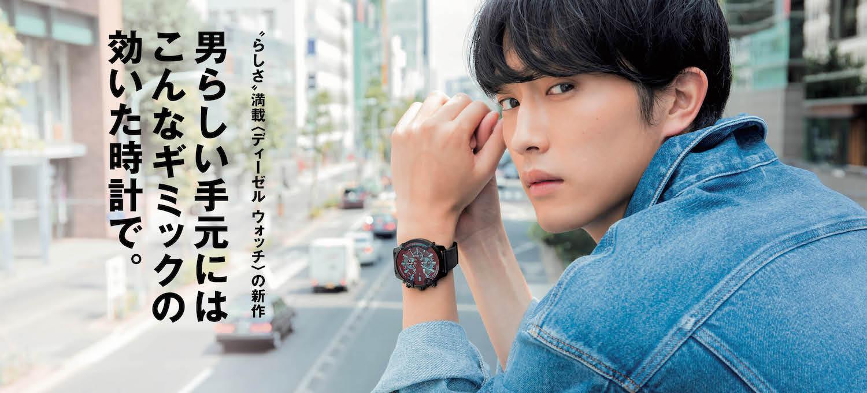 """""""らしさ""""満載〈ディーゼル ウォッチ〉の新作男らしい手元にはこんなギミックの効いた時計で。"""