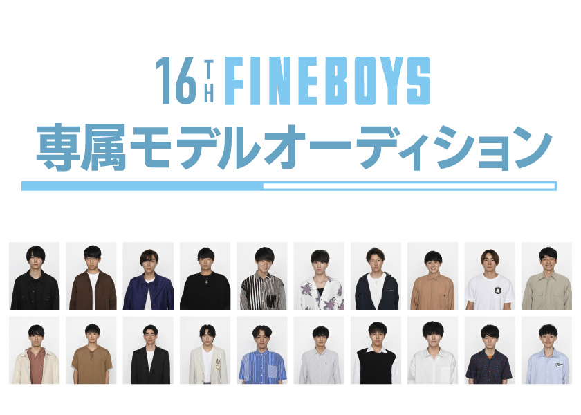 https://fineboys-online.jp/thegear/content/theme/img/org/article/1920/main.jpg?t=1568797743