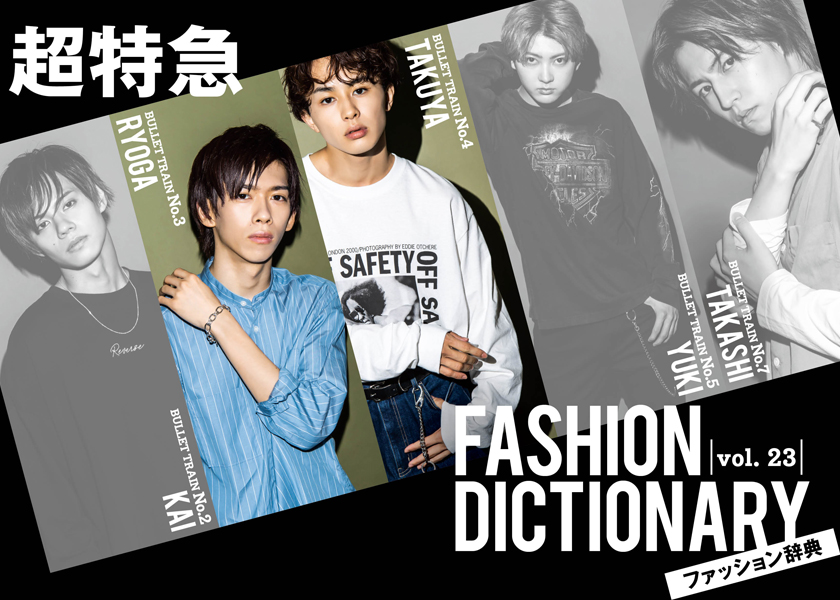https://fineboys-online.jp/thegear/content/theme/img/org/article/2019/main.jpg?t=1571112956