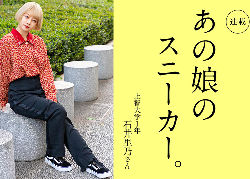 https://fineboys-online.jp/thegear/content/theme/img/org/article/2021/main.jpg?t=1572235056