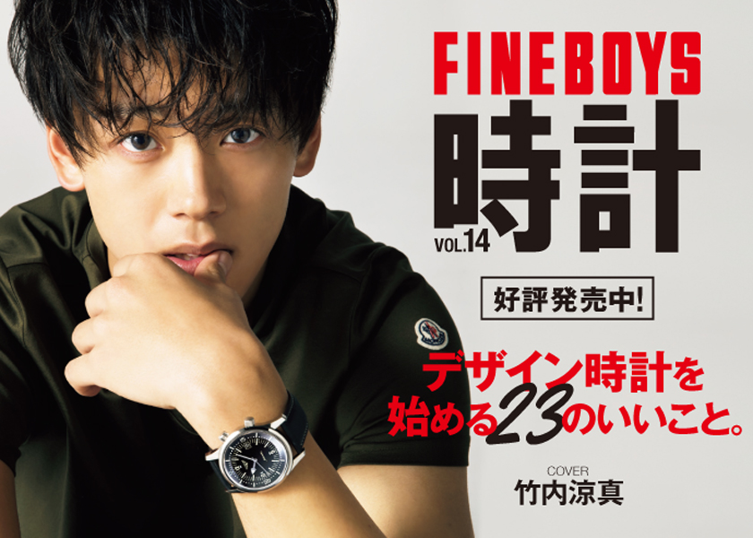 https://fineboys-online.jp/thegear/content/theme/img/org/article/210/main.jpg?t=1527166309