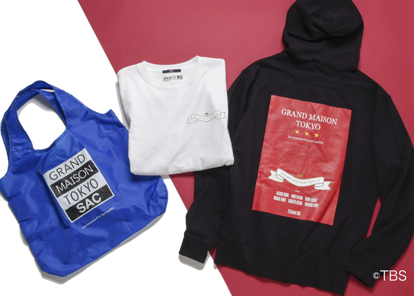 https://fineboys-online.jp/thegear/content/theme/img/org/article/2195/main.jpg?t=1575612273