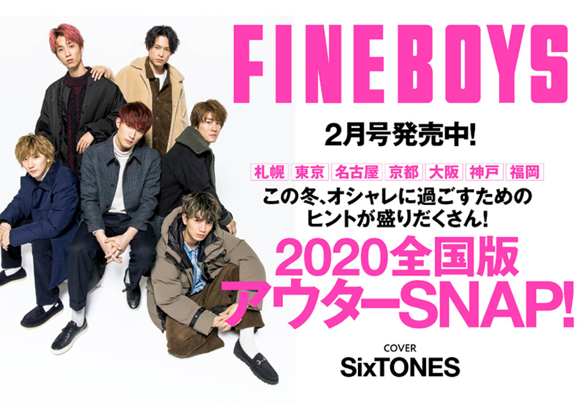https://fineboys-online.jp/thegear/content/theme/img/org/article/2251/main.jpg?t=1578531943
