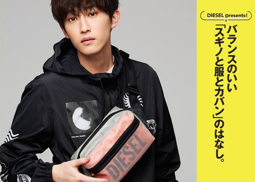 https://fineboys-online.jp/thegear/content/theme/img/org/article/2381/main.jpg?t=1583321280