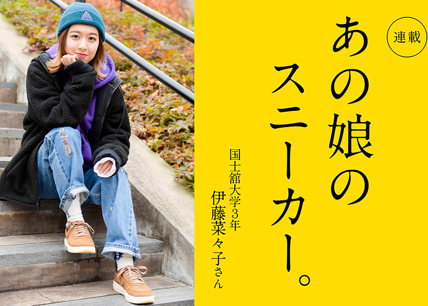 https://fineboys-online.jp/thegear/content/theme/img/org/article/2385/main.jpg?t=1584086958
