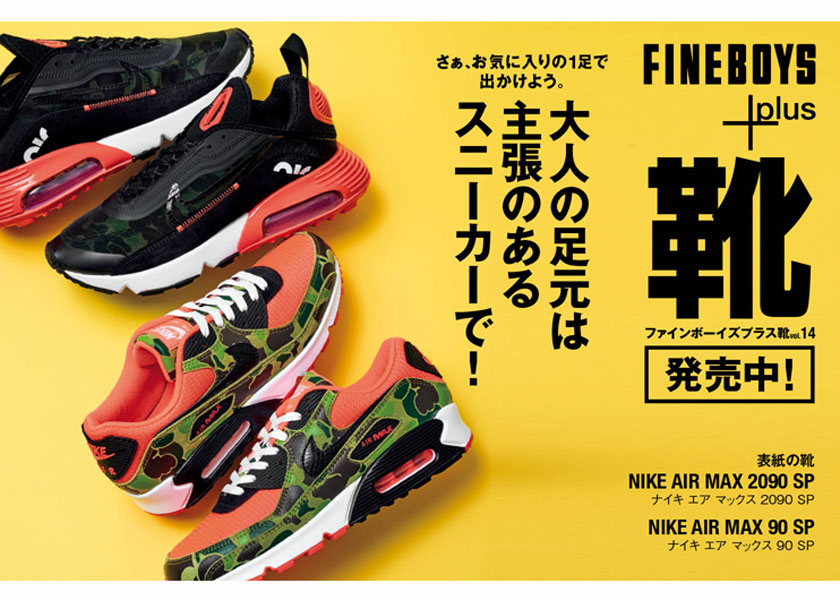 https://fineboys-online.jp/thegear/content/theme/img/org/article/2454/main.jpg?t=1585101623