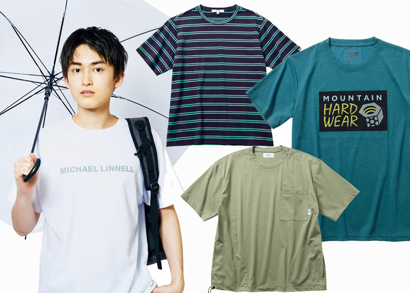 https://fineboys-online.jp/thegear/content/theme/img/org/article/2773/main.jpg?t=1592971213