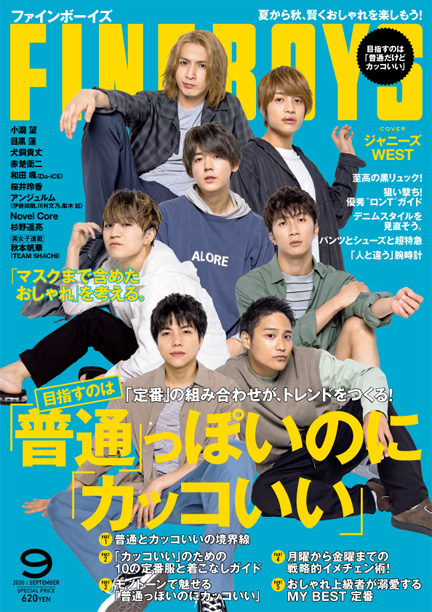 FINEBOYS 2020年9月 413号