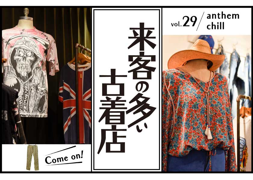 https://fineboys-online.jp/thegear/content/theme/img/org/article/2882/main.jpg?t=1597805516