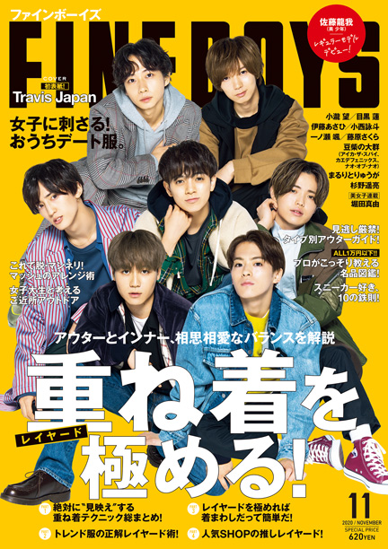 FINEBOYS 2020年11月 415号