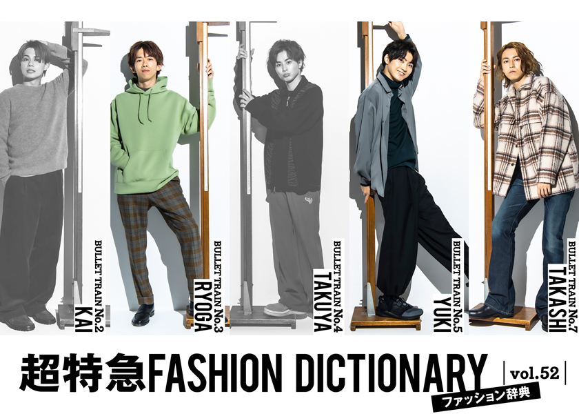 https://fineboys-online.jp/thegear/content/theme/img/org/article/3191/main.jpg?t=1610542731