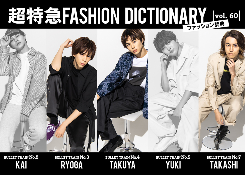 https://fineboys-online.jp/thegear/content/theme/img/org/article/3359/main.jpg?t=1620903878