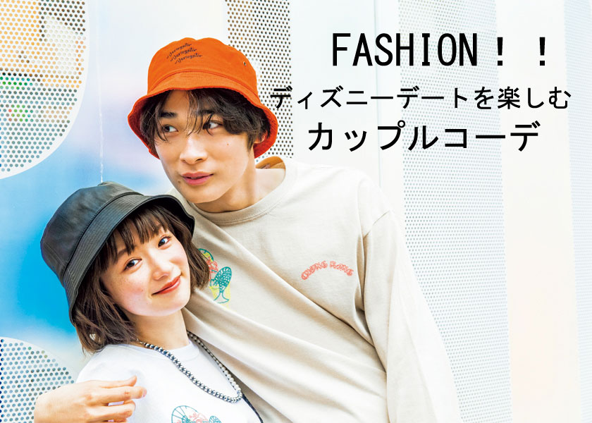 https://fineboys-online.jp/thegear/content/theme/img/org/article/3375/main.jpg?t=1620895214