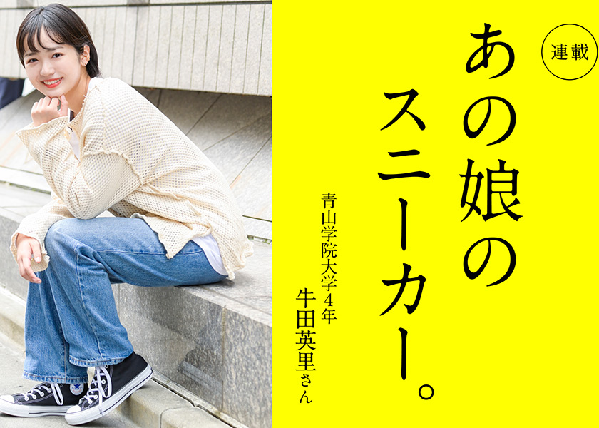 https://fineboys-online.jp/thegear/content/theme/img/org/article/3391/main.jpg?t=1623390727