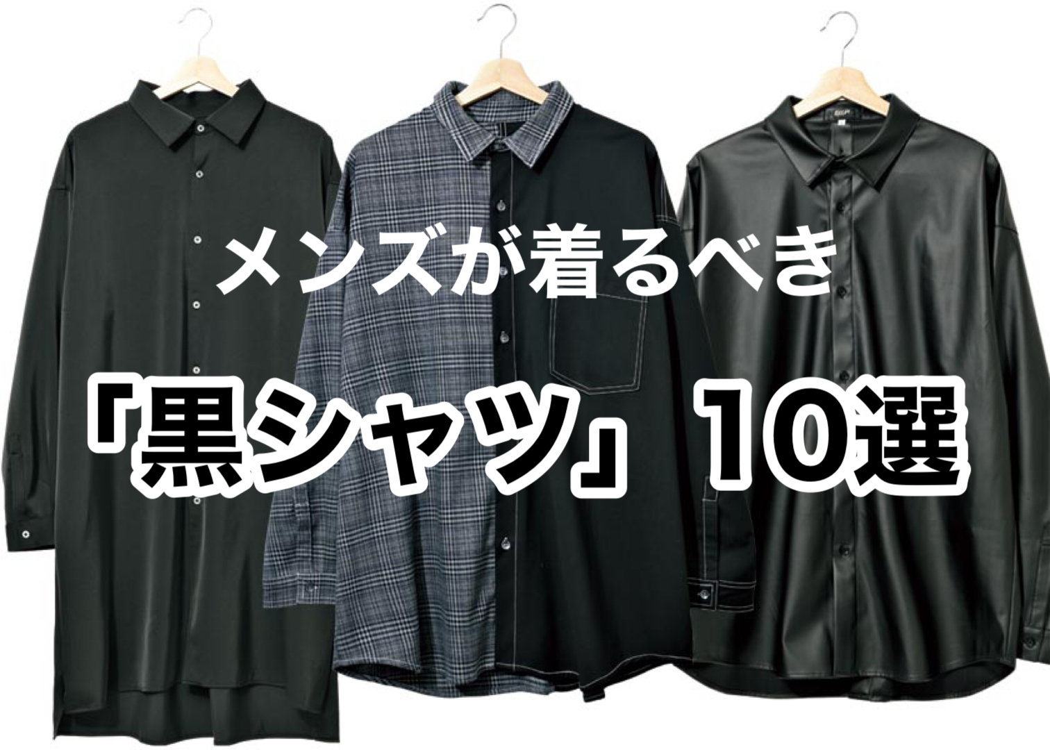 https://fineboys-online.jp/thegear/content/theme/img/org/article/3395/main.jpg?t=1622431620