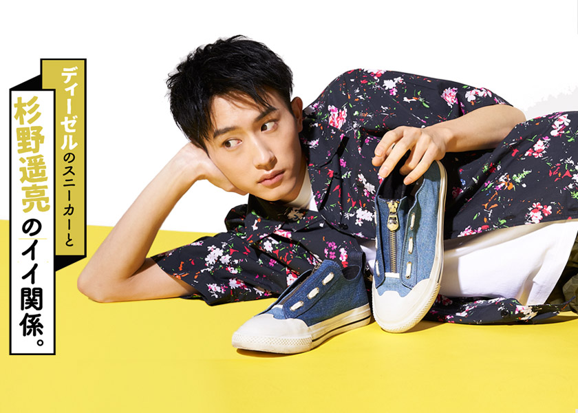 https://fineboys-online.jp/thegear/content/theme/img/org/article/3399/main.jpg?t=1622695956
