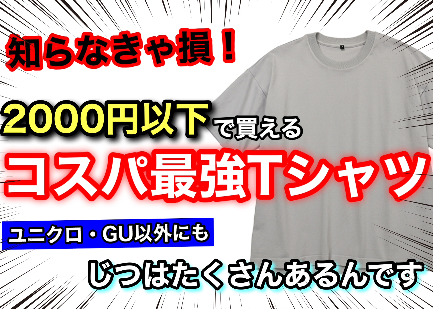 https://fineboys-online.jp/thegear/content/theme/img/org/article/3401/main.jpg?t=1622542761