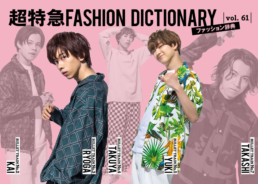 https://fineboys-online.jp/thegear/content/theme/img/org/article/3419/main.jpg?t=1623511645