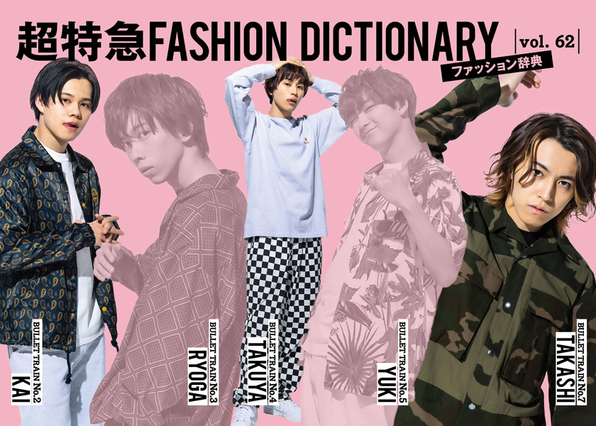https://fineboys-online.jp/thegear/content/theme/img/org/article/3420/main.jpg?t=1623511710