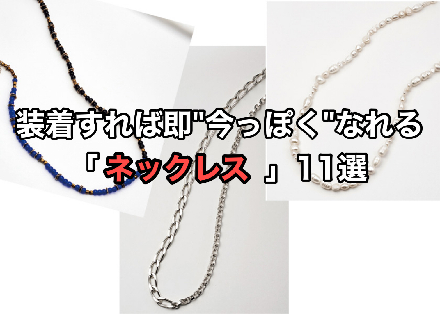 https://fineboys-online.jp/thegear/content/theme/img/org/article/3461/main.jpg?t=1624848129