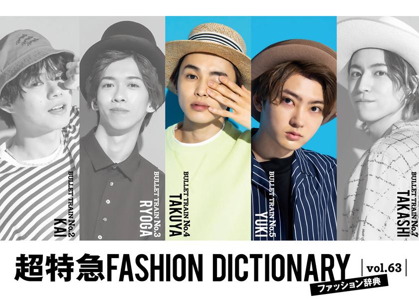 https://fineboys-online.jp/thegear/content/theme/img/org/article/3492/main.jpg?t=1626006984