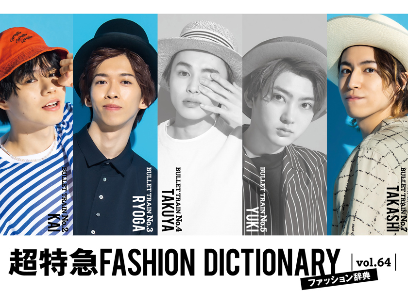 https://fineboys-online.jp/thegear/content/theme/img/org/article/3493/main.jpg?t=1626007198