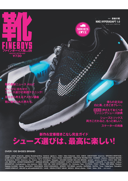 FINEBOYS FINEBOYS靴 vol.09