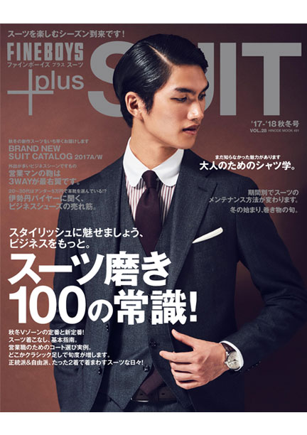 FINEBOYS FINEBOYS plus SUIT Vol.28