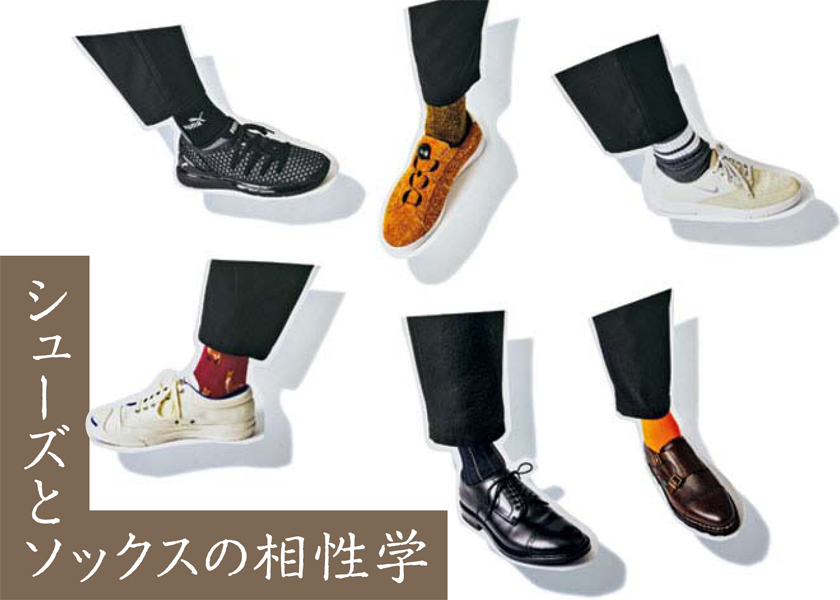 https://fineboys-online.jp/thegear/content/theme/img/org/article/74/main.jpg?t=1523020209