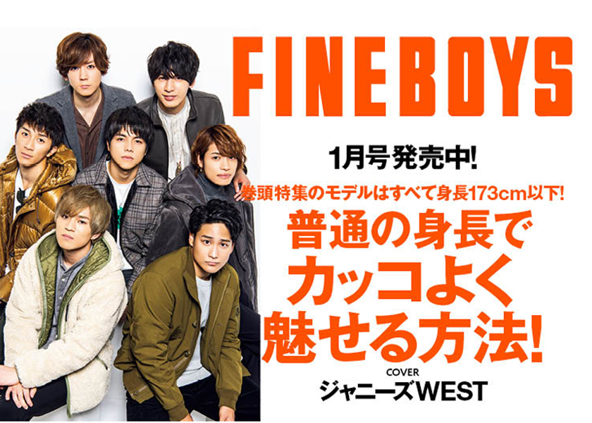 https://fineboys-online.jp/thegear/content/theme/img/org/article/871/main.jpg?t=1544150071