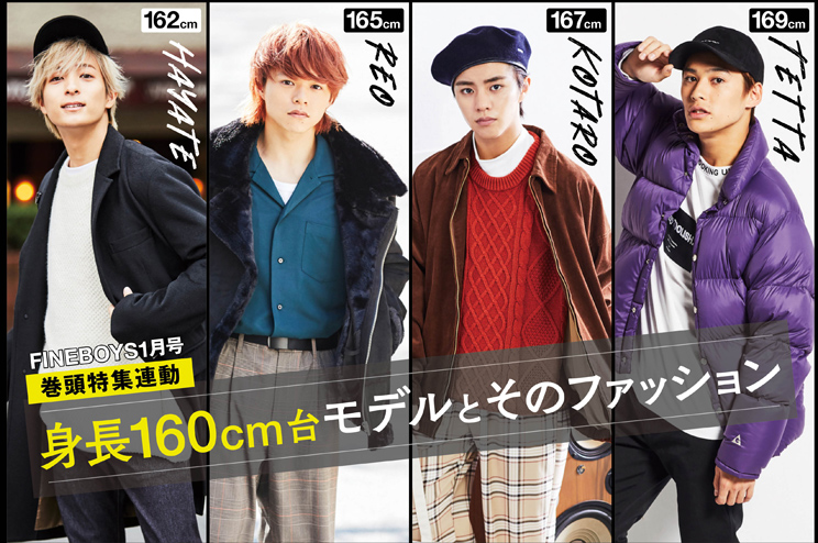 ファッション誌初登場! ONE N' ONLY(ワンエンオンリー)TETTAの好きな服。