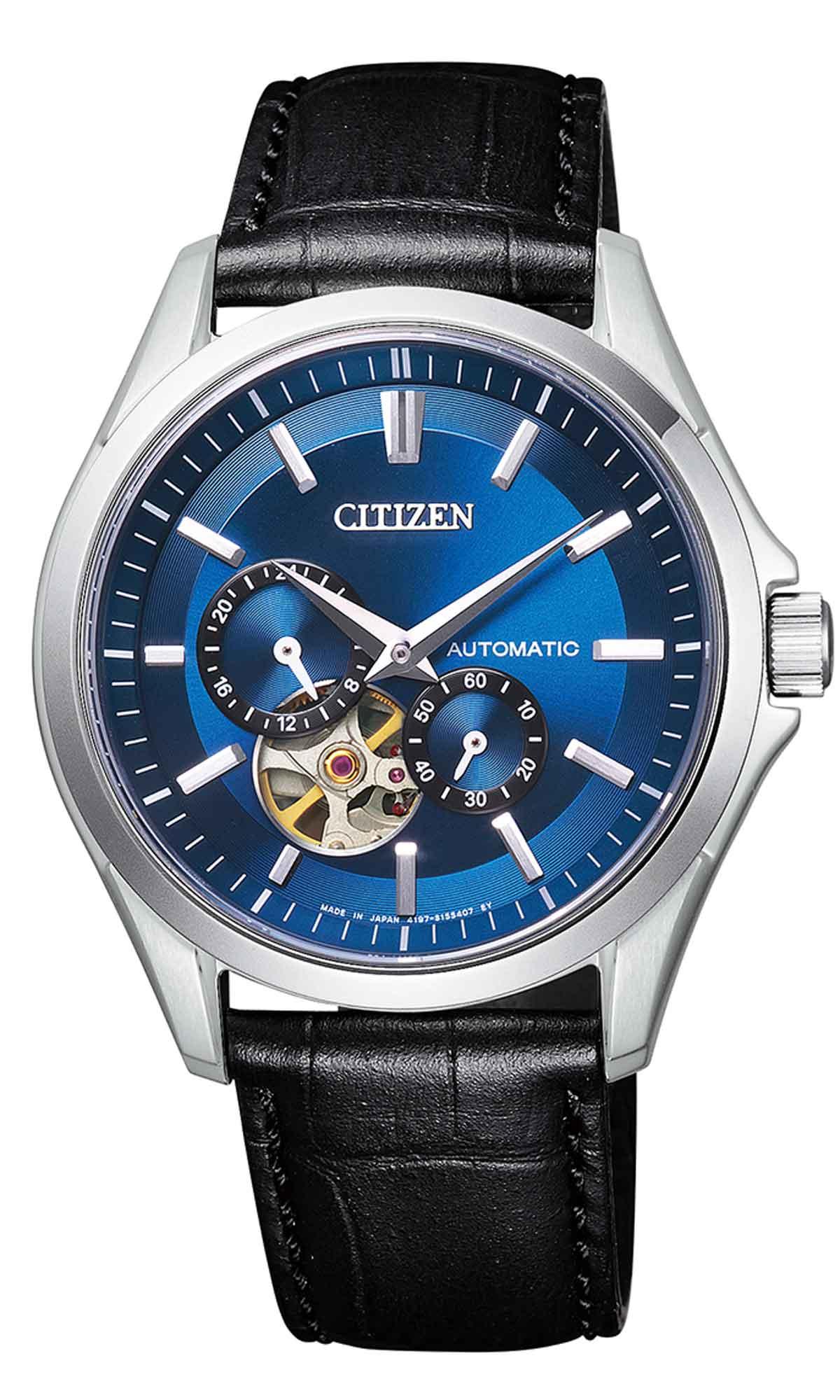 00f5cfcea3 おすすめの機械式時計ブランド2. CITIZEN Collection <シチズンコレクション/4万4000円> 手元を華やかに飾る、  色鮮やかなロイヤルブルー